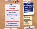 apoktisi-ergasiakis-empeirias-eksoteriko