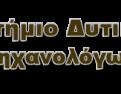 logo-mech-uowm